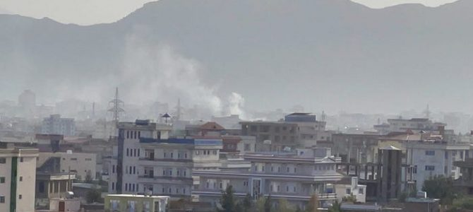 Live updates: A powerful explosion hits house near Kabul airport, believed to be a rocket